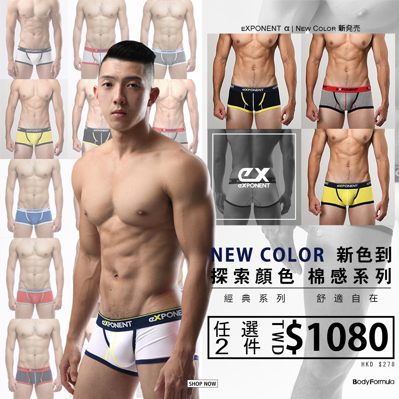 棉感內褲|任選 2 件 1080 元