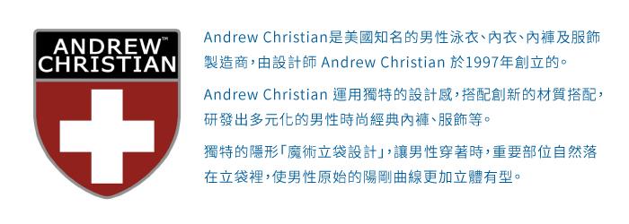https://www.bodyformula.asia/data/editor/images/Andrew-Christian_%E4%BB%8B%E7%B4%B9.jpg