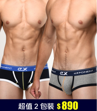 eXPONENT α | Value 2P Boxer (Grey+Deep Blue)