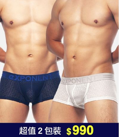 A PLUS 4D TECH | Value 2P Trunks (White+Navy)