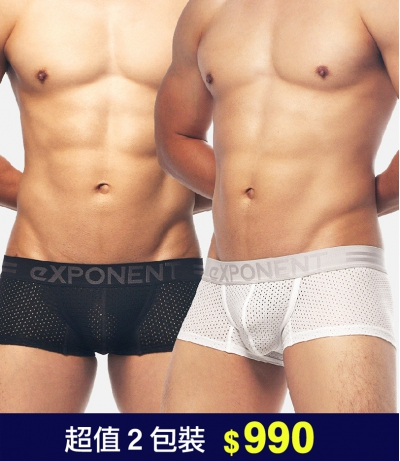 A PLUS 4D TECH | Value 2P Trunks (White+Black)