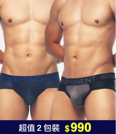 A PLUS 4D TECH | Value 2P Briefs (Grey+Navy)