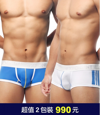 DYNA Smooth SPORTY  Trunk | Value 2p (White+Blue)