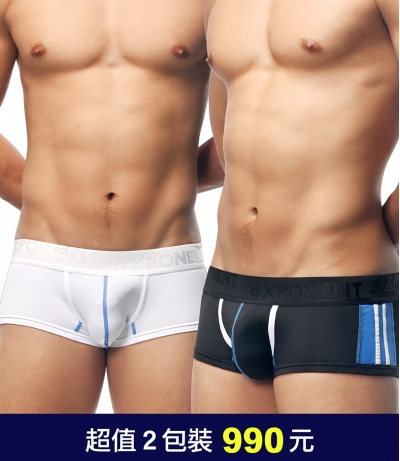 DYNA Smooth SPORTY  Trunk | Value 2p (White+ Black)