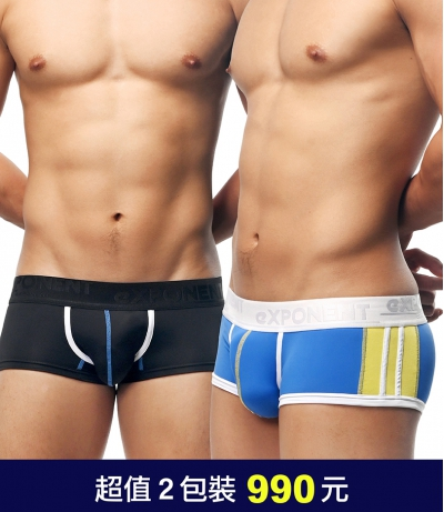 DYNA Smooth SPORTY  Trunk | Value 2p (Black+Blue)